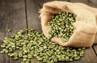 Масло зеленого кофе